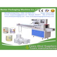 Buy cheap Bestar toilet paper roll packing machine, toilet paper roll packaging machine, toilet paper roll wrapping machine from wholesalers