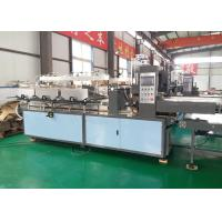 Buy cheap High Precision Partition Assembly Machine / Inset Packing Machine from wholesalers