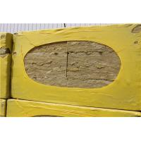 Rock Wool Building Insulation Materials