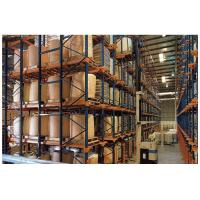 Buy cheap Adjustable Drive In Pallet Racking System , Pallet Rack Storage Systems For Cold Storage from wholesalers