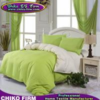 Buy cheap Bed Set Soft Color Fadeness Plain Colors AB Side Design Bedding Set from wholesalers