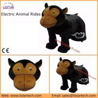 China Electric Riding Toys for Kids Plush Horse Moving Coin Animal Rides, Battery Motorcycle on sale