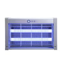 Buy cheap electric fly zapper mosquito zapper bug zapper light with LED tube indoor bug zapper from wholesalers