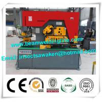 Safety Hydraulic Shearing Machine Hydraulic Iron Worker Punch And Shear Machine Manufactures