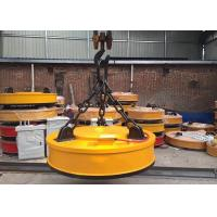 Buy cheap Circular Lifting Magnet Overhead Crane Parts For Steel Plant / Waste Plant from wholesalers