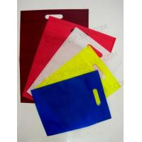 Wholesale NON WOVEN, TEXITILE bags, nonwoven bags, woven bags, big bag, fibc, jumbo bags,tex from china suppliers