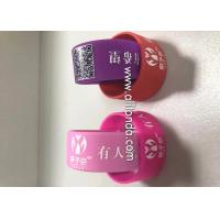 Buy cheap Wholesale Custom Single Color 3D Debossed Fashion Logo Bracelet Silicone Rubber Wrist Band for Sports from wholesalers