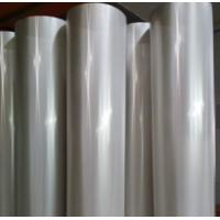 Buy cheap Fabric Printing Rotary Nickel Screen , Accurate Textile Screen Printing Mesh from wholesalers