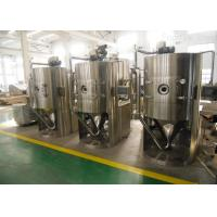 China LPG-5 Laboratory Electric Heating Centrifugal Spray Drying Machine Small Capacity on sale