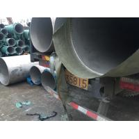 Buy cheap ASTM A564 Type 630 UNS S17400 Stainless Steel Seamless Tube Cold Roll Pipe from wholesalers