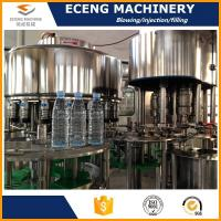 Buy cheap 18 Filler Valves Smart Oil Bottle Hot Filling Machine With 6 Capping Heads from wholesalers