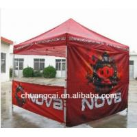 Buy cheap 2014 New Style folding cat tent product
