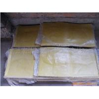 Buy cheap Yellow reclaimed rubber latex from wholesalers