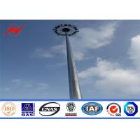 Buy cheap 35m Highway High Mast Street Lamp Poles with 1000w Metal Halide Lamp Auto - Lifting System from wholesalers