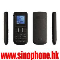 Buy cheap Mobile Phone Low end SI909C dual band Single Card FM Torch E-book from wholesalers