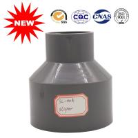 Buy cheap Gray PVC Fittings UPVC Pressure Pipe Fittings Reducing Coupling Pipe from wholesalers