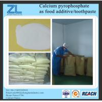 Buy cheap Diphosphoric acid calcium salt(CPP)powder from wholesalers
