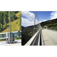 Buy cheap Bridge Balustrade Stainless Steel Rope Mesh, Cable Mesh NettingFerrule / Knotted from wholesalers