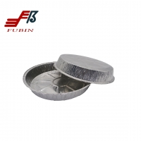 Buy cheap Shallow Round Foil Trays 2730ml For Cake Baking Roasting from wholesalers