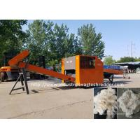 Buy cheap Wool Rag Cutting Machine Woollen Fleece Cashmere Shredder With Opener 3mm from wholesalers