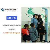 Buy cheap 3 - 16 Years Old WiFi Child Weight Machine With Height Range 160cm / 180cm from wholesalers