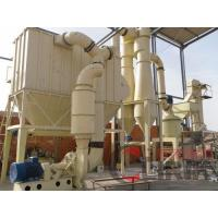Buy cheap Grinding Mill,Grinder Mills,Powder Mill from wholesalers