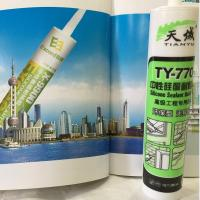 Buy cheap Corrosion Free Metal Silicone Sealant Plate Glass Roofing Heat Resistant product