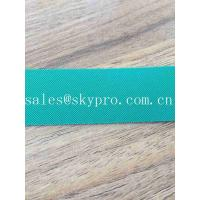 China Super Small Polyester Fabric Belt Conveyer Pyramid Pattern Customized 1mm Thick on sale