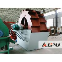 Buy cheap 11kw Power Bucket Type Sand Washing Machine For Cement Mixture Station , High Ablution from wholesalers
