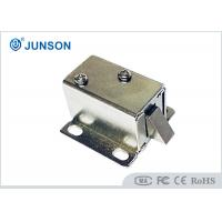 Buy cheap Smallest solenoid lock magnetic cabinet locks for any kind of locker , lower power from wholesalers