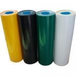 Buy cheap PVC heat transfer vinyl film from wholesalers