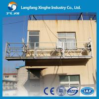 China Temporary gondola / facade cleaning equipment / suspended platform for building cleaning on sale