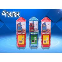 Buy cheap Kids Coin Operated Lollipop Machine Game machine For Entertainment from wholesalers