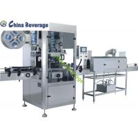 Buy cheap Packing Shrink Wrap Packaging Machine Automatic Sleeve Sealing PE Film from wholesalers