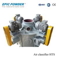 Buy cheap Mining Plant Superfine Air Classifier Machine With High Speed Drive System from wholesalers
