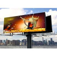 Buy cheap RGB 3 In 1 PixelOutdoor Full Color LED Display Screen Fine Image Without Flashing from wholesalers