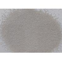 Buy cheap enzyme speckles cellulase speckles for detergent powder from wholesalers
