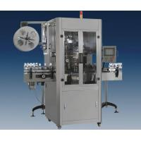 Buy cheap XH-450 pvc shrink sleeve label machine,ISO9001:2008 and CE,high stabel and from wholesalers