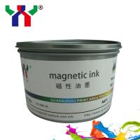 Buy cheap Screen Printing Magnetic Ink/Magnetic Ink For VIP Member Card/Credit Card from wholesalers