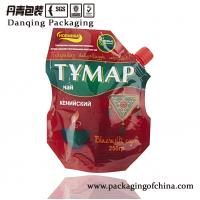 Tea Packaging,  Stand Up Pouch With Spout, Food Doyapack Bag,Customized Bag