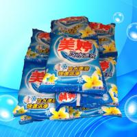 Buy cheap OEM Detergent Powder Factory Supplier from wholesalers