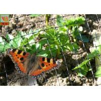Lightweight Garden Wire Netting Fence For Butterfly / Bird Proofing Black Color
