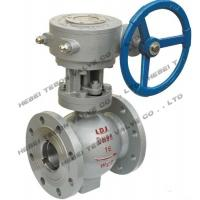 Buy cheap pvc ball check valve/air actuated ball valve/electric actuated ball valve/ball valve manufacturers in india from wholesalers