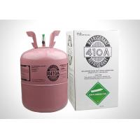 Buy cheap 1700 GWP Air Conditioner Refrigerant Gas R410A Packed In Disposable Cylinder from wholesalers