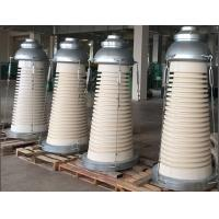 Buy cheap White C795 Industrial Ceramic Tube , Super Large Alumina Tube Ceramic Glazed Pipe from wholesalers