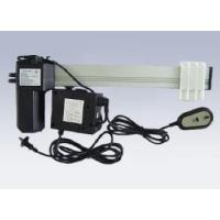 Buy cheap Electric Linear Actuator for Furniture Mechanisms (FY014) from wholesalers