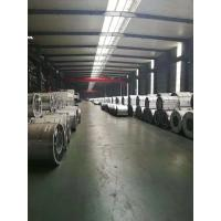 Buy cheap SGC440+Z275 No Oil High Preciseness Hot Dipped Galvanized Steel Sheet and Coil from wholesalers