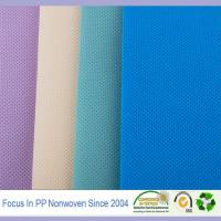 Buy cheap pp spunbonded Non-woven fabric OEM factory from wholesalers
