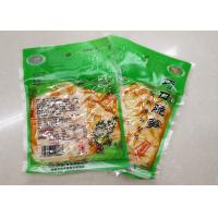 Buy cheap Plastic Silicone Vacuum Pack Food Bags Eco Friendly Single Thickness 0.1 MM from wholesalers