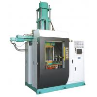 Buy cheap 2000 KN Vertical Epoxy Resin Injection Molding Machine For Kitchen Hold Parts from wholesalers